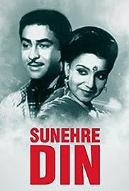 Sunehre Din Poster