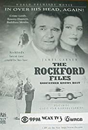 The Rockford Files: Godfather Knows Best (1996) Poster - Movie Forum, Cast, Reviews
