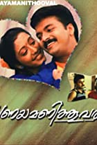 Image of Pranyamanithooval