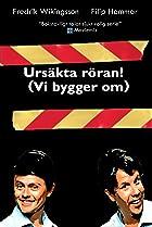 Image of Ursäkta röran, vi bygger om