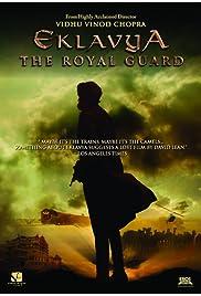 Watch Movie Eklavya: The Royal Guard (2007)