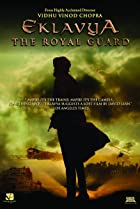Eklavya: The Royal Guard (2007) Poster