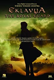 Eklavya: The Royal Guard (2007)