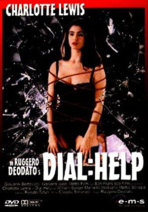 Teléfono mortal ()