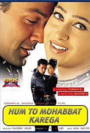 Hum To Mohabbat Karega (2000) Poster - Movie Forum, Cast, Reviews