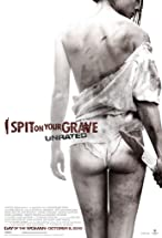 Primary image for I Spit on Your Grave