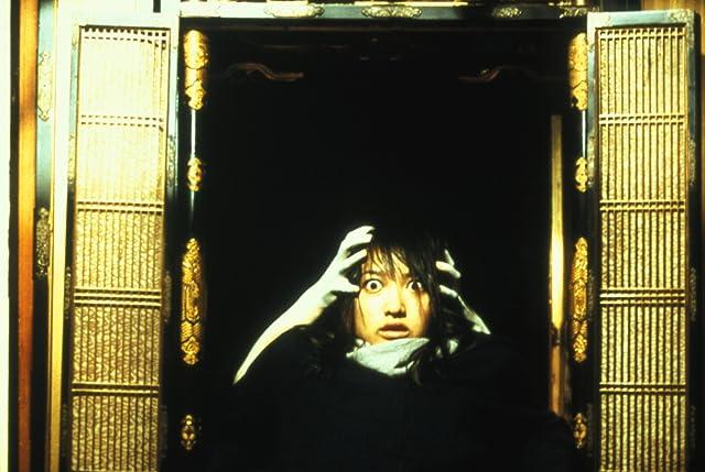 Misa Uehara in Ju-on: The Grudge (2002)