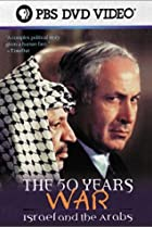 Image of The 50 Years War: Israel and the Arabs