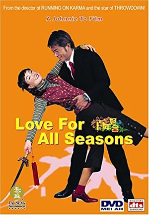 watch Love for All Seasons full movie 720