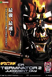 CR: Terminator 2 - Judgment Day Poster