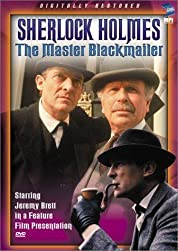 The Master Blackmailer (1992)