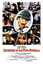 Primary image for Revenge of the Pink Panther