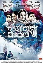 Primary image for Kothanodi