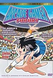 Arcade Gamer Fubuki Poster