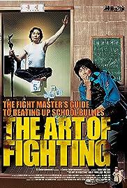 Ssaum-ui gisul(2006) Poster - Movie Forum, Cast, Reviews