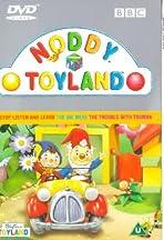 Noddy in Toyland