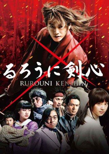 Rurouni Kenshin (2012) Tagalog Dubbed