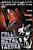 Image of Full Metal Yakuza