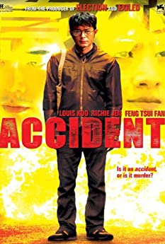 Louis Koo in Accident (2009)