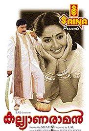 Kalyanaraman Poster