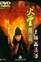 Image of Huo yun chuan qi