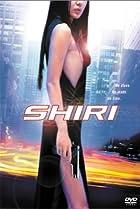 Image of Swiri