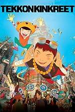 Tekkonkinkreet(2006)