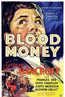 George Bancroft Picture