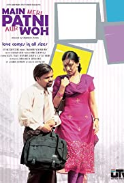 Main, Meri Patni... Aur Woh! (2005) Poster - Movie Forum, Cast, Reviews