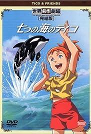Nanatsu no umi no Tiko Poster