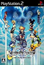 Kingdom Hearts II: Final Mix+