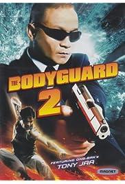 Watch Movie The Bodyguard 2 (2007)