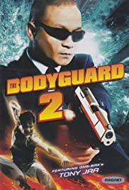 The Bodyguard 2 (2007) Poster - Movie Forum, Cast, Reviews