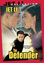 The Defender(1994)