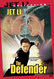 The Defender (1994) Poster - Movie Forum, Cast, Reviews
