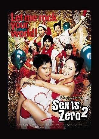 Saek-jeuk-shi-gong-ssi-zeun-too (2007)
