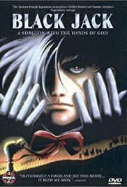 Black Jack: The Movie (1996) Poster - Movie Forum, Cast, Reviews