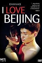 Image of I Love Beijing