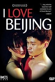 Xiari nuanyangyang(2001) Poster - Movie Forum, Cast, Reviews