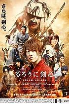 Image of Rurouni Kenshin: Kyoto Inferno