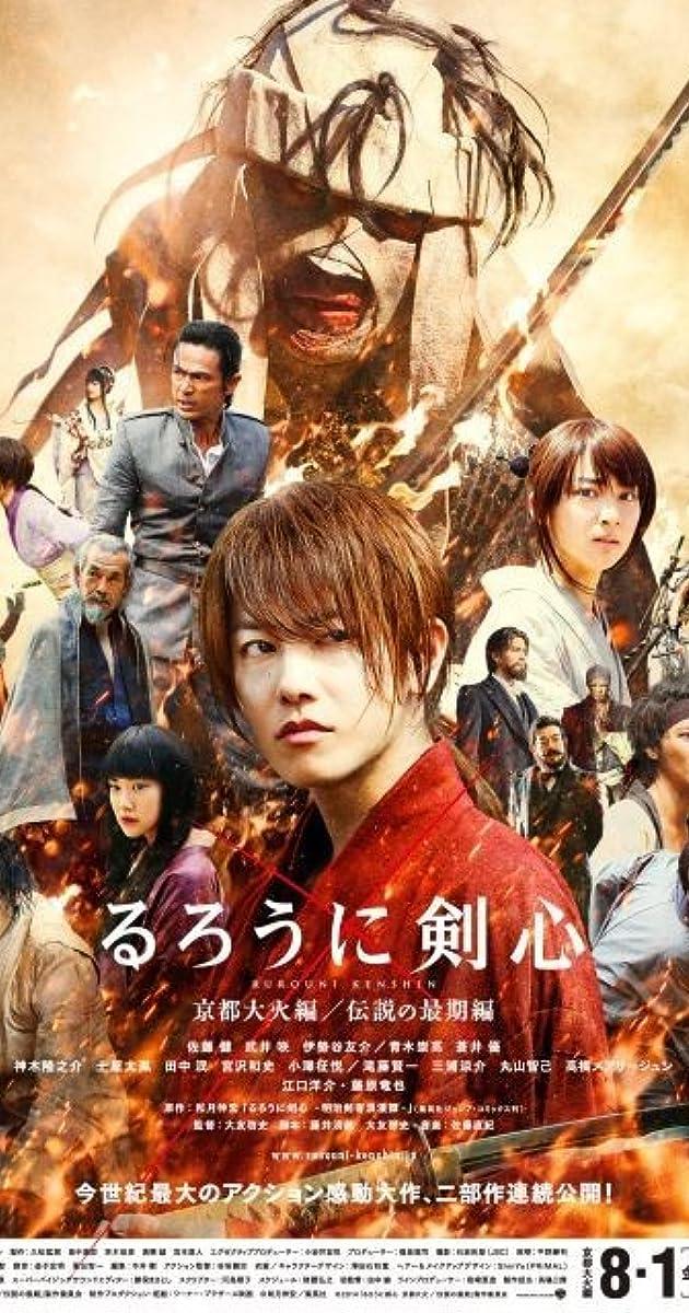Klajoklis Kenšinas 2 / Rurouni Kenshin Kyoto Inferno (2014)