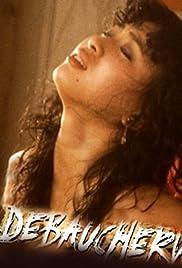 Ryôshoku Poster