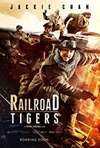 Railroad Tigers 2016 Poster