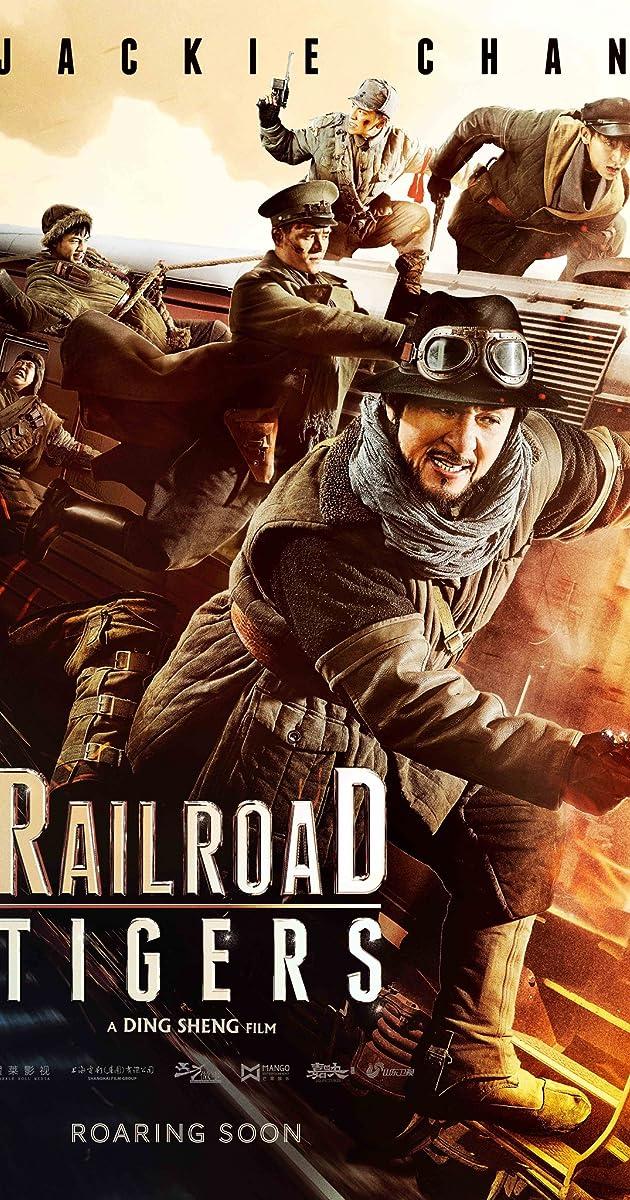 Railroad Tigers parsisiusti atsisiusti filma nemokamai