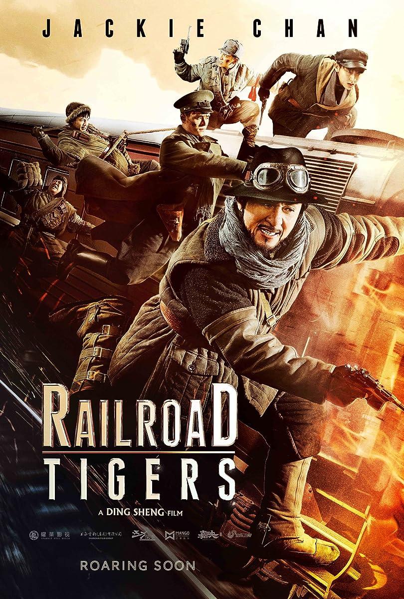 Geležinkelio tigrai