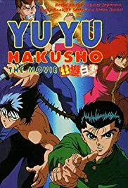 Yu Yu Hakusho: The Movie Poster