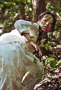 Aktori Woo-hee Chun