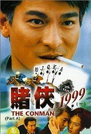 Du xia 1999 Poster