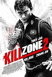 Sha po lang 2(2015) Poster - Movie Forum, Cast, Reviews