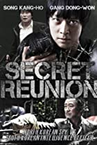 Image of Secret Reunion